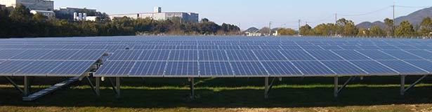 大規模太陽光発電施設
